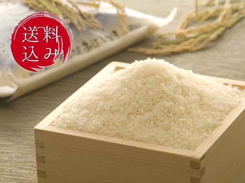 北海道美唄産「おぼろづき」