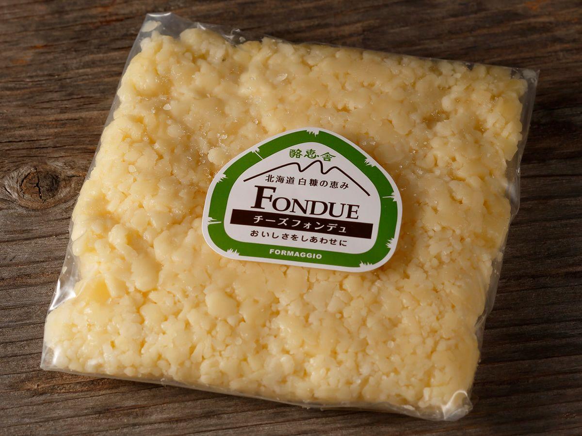 【同梱専用】酪恵舎のチーズフォンデュ用チーズ1袋(200g/レシピ付)【I】